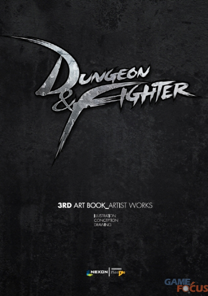 DUNGEON&FIGHTER 3RD ART BOOK